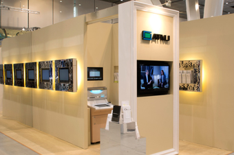 The booth ATMJ at FIT2012 Financial Shop Fair